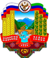 Логотип Хивского района